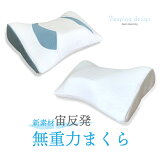 ★送料無料★【日本製】洗える高反発枕3Dエアーファイバー枕調整パッド付ブラック独自の立体形状で理想の寝心地高さ調整可能96%が空気の層で出来た高反発枕ストレートネックいびき防止