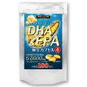 健康たっぷり本舗 DHA&EPA極生カプセル 大容量 約6ヶ月分/180粒 DHA EPA 57600mg オメガ3 omega3 トランス脂肪酸 国産 サプリ サプリメント 生 カプセル ダイエット 健康 サラサラ