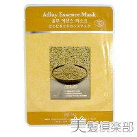 MJ-CAREエッセンスマスクはとむぎ(すべすべ肌/透明感/保湿)1枚