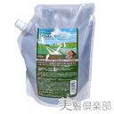 サニープレイス 自然派 ザクロー 精炭酸シャンプー 800ml 詰め替え コンビニ受取対応商品