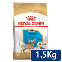 ロイヤルカナンBHNチワワ子犬用1.5kg