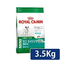 ロイヤルカナンSHNミニエイジング12+小型犬高齢犬用3.5kg