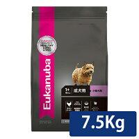 ユーカヌバスモールアダルト7.5kg成犬用小型犬用1歳以上Eukanuba【コンビニ受取対応商品】【ラッキーシール対応】