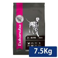 ユーカヌバミディアムアダルト7.5kg成犬用中型犬種用1歳以上Eukanuba【コンビニ受取対応商品】【ラッキーシール対応】