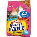 日本ペットフード ミオおとなのおいしくって毛玉対応 ミックス味 2.7kg エントリーでPt最大16倍3/28 02:00-4/30 23:59 コンビニ受取対応商品 ラッキーシール対応