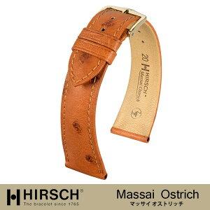<Hirsch> Massai Ostrich / Breguet / Classic / Marine / Type XX / Type XXI / Tradition / Lange & S hne / Lange & S hne / Saxonia Flacha / Lange 1 / Langematic / Watch Leather Belt / Band / 18mm/19mm/20mm/21mm /22mm/24mm