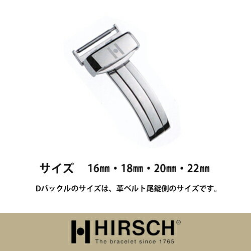 腕時計用アクセサリー, 腕時計用ベルト・バンド DSS 18mm19mm20mm21mm22mm24mm