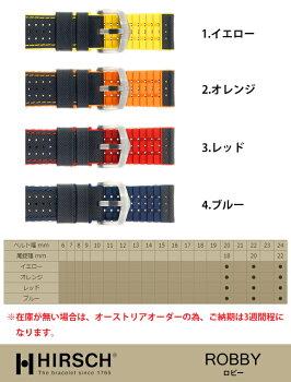 【ヒルシュ】グランドデューク時計革ベルト