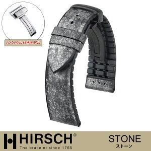 [Hirsch]石头/手表皮带/ Hirsch / HIRSCH / Rolex / Omega / Panerai /百年灵/ Cartier /豪雅/ Audemars Piguet / Frank Mueller / Citizen / Patek / Zenith / Diesel / Hamilton