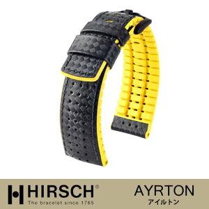 Ayrton / Audemars Piguet / Традиция / Жюль / Миллениум 4101 / Кожаный ремень для часов / ремешок / 18мм / 19мм / 20мм / 21мм / 22мм / 24мм