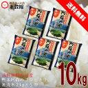 無洗米 10kg 特別栽培米コシヒカリ 送料無料 九州産 米 熊本県産阿蘇こしひかり 2kg5個セット