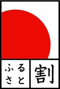 平成30年産福岡県産ヒノヒカリ米無洗米5kg九州産送料無料【よかもん物産】