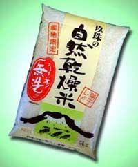 玖珠九重の棚田米【無洗米】8kg【smtb-MS】【ギフト】