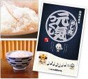 お米 10kg 送料無料 九州 福岡県産「元気つくし」5kg