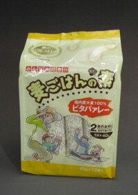 麦ごはんの素「ビタバァレー」(中粒)480g(40g×12個入り)