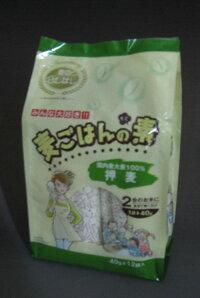 麦ごはんの素「押し麦」(大粒)480g(40g×12個入り)