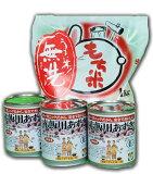 【有機JAS認定】赤飯用あずきともち米のセット「お赤飯の達人」セットあなたも手軽にお赤飯を炊いてみませんか?もち米無洗米1kg+赤飯用あずき缶×3個セット