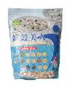 【雑穀米】「雑穀美人」食物繊維16穀750g...