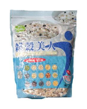 【雑穀米】「雑穀美人」食物繊維16穀750gもち黒米、もちあわ、もちきび、キヌア、黒米、赤米、緑豆、大麦、もち麦など計量スプーン付き