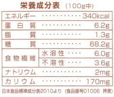 九州産押し麦800g×1個レターパック発送送料無料代引不可