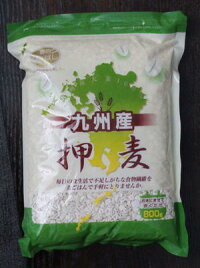 【食物繊維豊富な麦】昔ながらの押麦800g