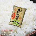 無洗米 4kg 九州 大分県玖珠産 玖珠(くす)の 自然乾燥米 4kg 九州産 米 無洗米