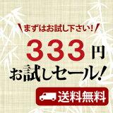 九州産 米 福岡県産元気つくし 2合小袋パック 研ぐお米 300g×1個 送料無料 【20P05Sep15】ポイント消化