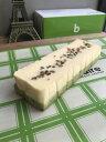 洋菓子 チーズケーキ チョコレート バター クリーム フランス 通販 生ケーキ 【ピスタチオ・フロマ