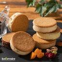 ファーストバースデー ケーキ 4号 12cm 2〜4人分 1歳 誕生日 一歳 アイシングクッキー付デコレーションケーキ 誕生日ケーキ 誕生日プレゼント バースデー アイシングクッキー 男の子 女の子 スマッシュ ケーキスマッシュ