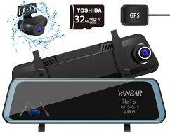 VANBARドライブレコーダー前後カメラ前2K2160P/後ろ1080P対応バックカメラドラレコOLEDタッチスクリーン今まで最高の撮影効果あり!日本語対応一年保証付き