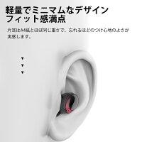 Bluetoothイヤホン5.0ワイヤレスイヤホン両耳通話Hi-Fi高音質3DステレオサウンドBluetooth完全防水タッチ式ブルートゥースイヤホン大容量充電式収納ケース付きマイク内蔵自動ペアリングSiri対応twsx10