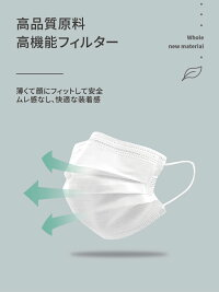 マスク在庫あり50枚お徳用ふつうサイズウイルス対策風邪花粉PM2.53層構造青白マスク使い捨てマスク