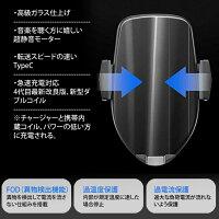 Beyeah車載Qiワイヤレス充電器車載ホルダー-10W/7.5W急速ワイヤレス充電器車載スマホホルダー360度回転粘着式&吹き出し口2種類取り付iPhoneXandroid急速充電