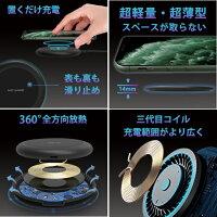 DingleQi急速ワイヤレス充電器iPhone11/11pro/11promax/X/XS/XR/8/8Plus/SamsungGalaxy対応