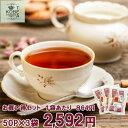 神戸紅茶 イングリッシュブレックファスト 2.5g×50P 3袋セット【8-0044】紅茶 ティーバ