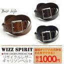 【商品到着後のレビューで送料無料】『ベルト専門店 Belt Life』オリジナルブランドWizz spirit...