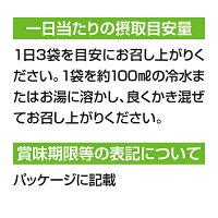 【送料無料】大正製薬コレスケアキトサン青汁1箱30包×3箱セット_4987306020368_84