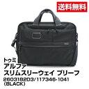 バガラント Vagarant Traveler メンズ ビジネスバッグ・ブリーフケース バッグ【Tall Leather Backpack Brief】Dark Brown