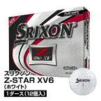 ゴルフボール SRIXON スリクソン 2019年モデル Z-STAR XV6 USAモデル 1ダース 12個入 ホワイト_4907913167218_91