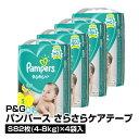 紙おむつ ケース販売 P&G パンパース さらさらケア テー...