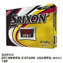 ゴルフ ゴルフボール SRIXON スリクソン 2019年モデル Z-STAR6 USAモデル 1ダース 12個入 ホワイト_4907913167119_91