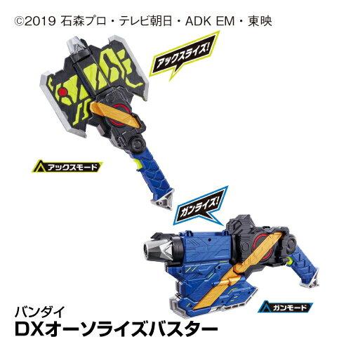 おもちゃ, なりきりアイテム・変身ベルト  DX454966040935985