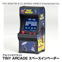 電子玩具 おもちゃ アルファサテライト TINY ARCADE スペースインベーダー_4580469070470_85