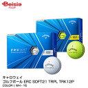 ゴルフ ゴルフボール Callaway キャロウェイ ERC SOFT21 TRPL TRKトリプルトラック 1ダース 12個入り WH・YE_0194518299893_91・・・