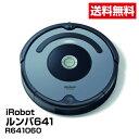 送料無料 ロボット掃除機 iRobot ルンバ641 R64...