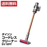 送料無料 掃除機 Dyson ダイソン コードレスクリーナー SV12FF_5025155032503_94