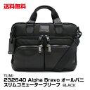 送料無料 ブランド TUMI 232640Alpha Bravo オールバニ スリムコミューターブリーフ BLACK ブラック_4582357834584_21