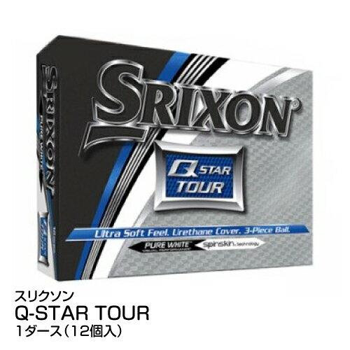 ゴルフボールSRIXONスリクソンQ-STARTOUR1ダース12個入ホワイト_4907913139451_91