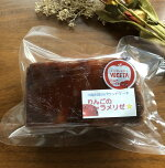 群馬県川場村産りんごのパウンドケーキ『りんごのキャラメリゼ』手作り★送料無料