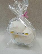 群馬県川場村産焼きメレンゲ『レモンのメレンゲ』(5個入り)